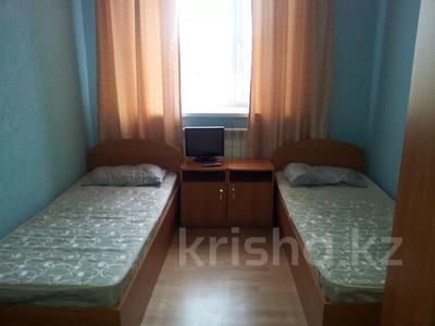 1 комната, 28 м², Крамского 27 — Ермекова за 36 000 〒 в Караганде, Казыбек би р-н