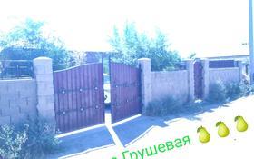 4-комнатный дом, 180.6 м², 10 сот., Грушевая улица 147 за 40 млн 〒 в Атырау