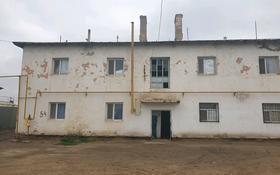 3-комнатная квартира, 36.5 м², 2/2 этаж, ул Шукуров 54б/12 — Бердаулетов за 3 млн 〒 в