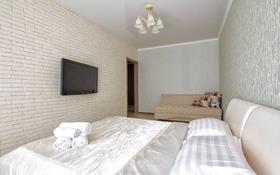 1-комнатная квартира, 65 м², 15 этаж посуточно, Сатпаева 30/2 — Шагабутдинова за 13 000 〒 в Алматы