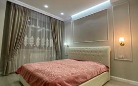 3-комнатная квартира, 110 м², 6/7 этаж, Мкр каратал за 43 млн 〒 в Талдыкоргане