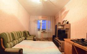 1-комнатная квартира, 50 м², 12/17 этаж, Богенбай батыра 56 — Республика за 14.5 млн 〒 в Нур-Султане (Астана), р-н Байконур