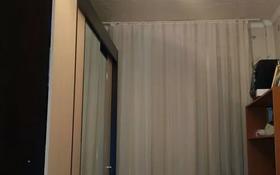 2-комнатная квартира, 47 м², 2/4 этаж, улица Толе би 41 за 15 млн 〒 в Каскелене