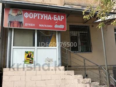 Магазин площадью 45 м², Абая 79 Б — Масанчи за 450 000 〒 в Алматы, Бостандыкский р-н
