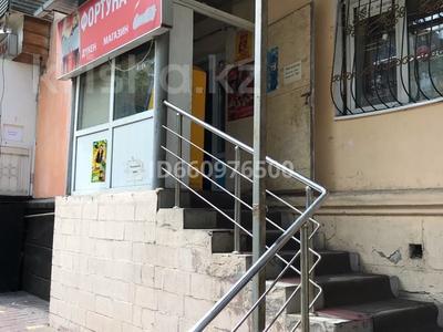 Магазин площадью 45 м², Абая 79 Б — Масанчи за 450 000 〒 в Алматы, Бостандыкский р-н — фото 2