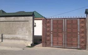 3-комнатный дом, 53.3 м², 8 сот., мкр Кайтпас 2 687/1 за 17 млн 〒 в Шымкенте, Каратауский р-н