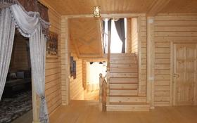 6-комнатный дом, 550 м², 9 сот., Ерменсай за 175 млн 〒 в Алматы