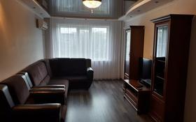 3-комнатная квартира, 68 м², 8/9 этаж посуточно, 1 МАЯ 288 за 15 000 〒 в Павлодаре