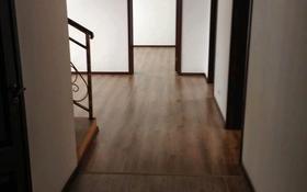 8-комнатный дом, 213 м², 7.8 сот., улица Сулусай 102 за 26 млн 〒 в