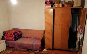 4-комнатный дом, 40 м², 30 сот., Харламова 21 за 15 млн 〒 в Тургене