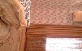 10-комнатный дом посуточно, 450 м², 25 сот., мкр Калкаман-2 3а за 70 000 〒 в Алматы, Наурызбайский р-н