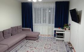 1-комнатная квартира, 48 м², 5/10 этаж, Кумисбекова 3a за 16.5 млн 〒 в Нур-Султане (Астана), Алматы р-н
