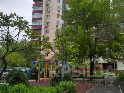 1-комнатная квартира, 45 м², 1/12 этаж посуточно, Жолдасбекова — Мендикулова за 12 000 〒 в Алматы — фото 6