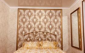 1-комнатная квартира, 33 м², 2/5 этаж по часам, Гоголя 55 за 750 〒 в Караганде, Казыбек би р-н