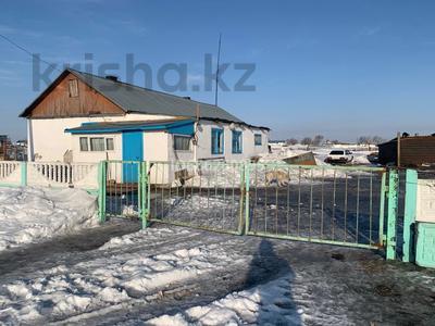 4-комнатный дом, 84 м², 50 сот., Ул. Центральная 52 за 15 млн 〒 в Карагандинской обл.