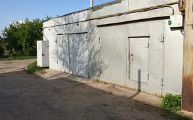 гараж за 1.6 млн 〒 в Павлодаре
