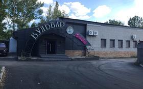 Рестоклуб за 100 млн 〒 в Караганде, Казыбек би р-н
