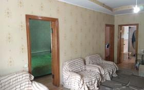 3-комнатный дом, 65 м², 6 сот., Есенберлина — Шакшак Жанибека за 26.5 млн 〒 в Алматы, Медеуский р-н