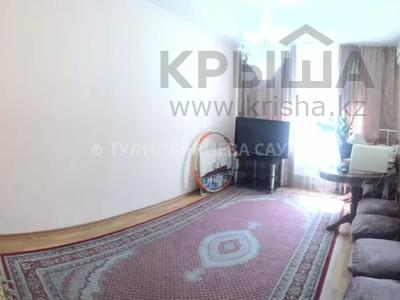 4-комнатная квартира, 86 м², 4/5 этаж, мкр Аксай-5, Бауыржана Момышулы — Жубанова за 28 млн 〒 в Алматы, Ауэзовский р-н — фото 11