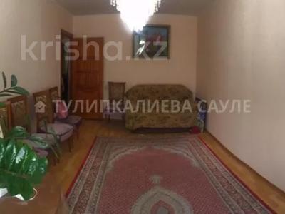 4-комнатная квартира, 86 м², 4/5 этаж, мкр Аксай-5, Бауыржана Момышулы — Жубанова за 28 млн 〒 в Алматы, Ауэзовский р-н — фото 13