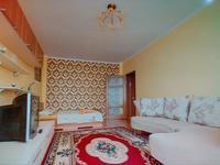 1-комнатная квартира, 40 м² посуточно, Сатпаева 2Г за 8 000 〒 в Атырау