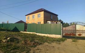 6-комнатный дом, 240 м², 15 сот., 23-й микрорайон 5 — Журбы за 28 млн 〒 в Усть-Каменогорске