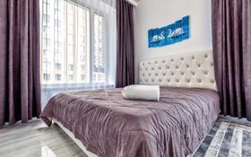 2-комнатная квартира, 100 м², 2/9 этаж посуточно, Айтеке би 14 — Мухамедханова за 20 000 〒 в Нур-Султане (Астана), Есиль р-н