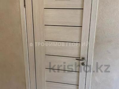 Под различный бизнес за 2 млн 〒 в Алматы, Медеуский р-н — фото 12