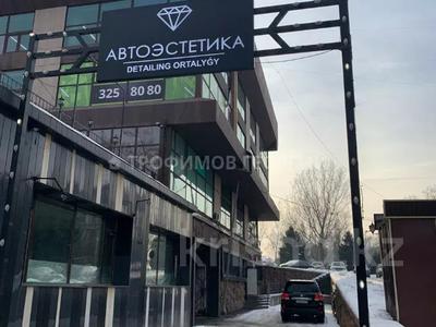 Под различный бизнес за 2 млн 〒 в Алматы, Медеуский р-н — фото 18