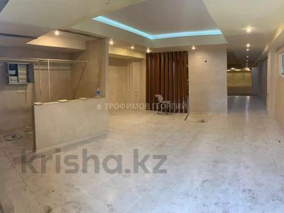Под различный бизнес за 2 млн 〒 в Алматы, Медеуский р-н — фото 19