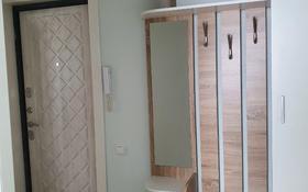 2-комнатная квартира, 52 м² посуточно, Машкур Жусупа 63 за 15 000 〒 в Экибастузе
