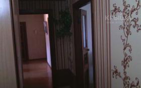 5-комнатная квартира, 99.8 м², 6/9 этаж, Мира 78/4 — Комсомольская за 16 млн 〒 в Темиртау