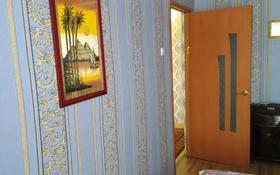 3-комнатная квартира, 60 м², 3/5 этаж, Асанқайғы — Тархана за 19.9 млн 〒 в Нур-Султане (Астана), р-н Байконур