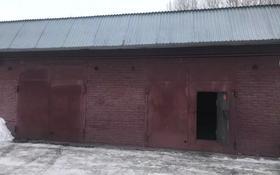 Гараж - СТО за 11 млн 〒 в Усть-Каменогорске