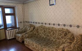 3-комнатная квартира, 57.2 м², 2/5 этаж, К.Рыскулбекова 8/1 за 20 млн 〒 в Нур-Султане (Астана), Алматы р-н