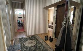 3-комнатная квартира, 85 м², 3/4 этаж, улица Дулати за 27.5 млн 〒 в Шымкенте