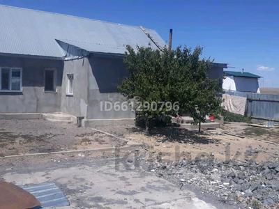 6-комнатный дом, 107.3 м², 5 сот., Энергетик за 6.8 млн 〒 в Капчагае — фото 2