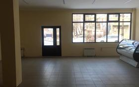 Сдаётся помещение за 250 000 〒 в Алматы, Турксибский р-н