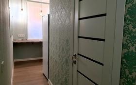 2-комнатная квартира, 44 м², 2/5 этаж, Улица Сан.Алматы — Аскарова за 21.7 млн 〒