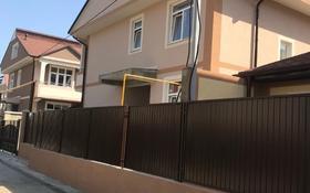 5-комнатный дом, 300 м², 5 сот., Камышовая за 60 млн 〒 в Сочи
