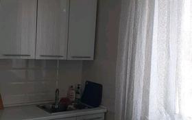 4-комнатный дом посуточно, 150 м², 10 сот., улица Алимусиных за 40 000 〒 в Бурабае