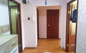 3-комнатная квартира, 72 м², 1/9 этаж, 5-й микрорайон 12 за 22.5 млн 〒 в Аксае