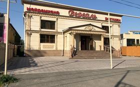 Здание, Кунаева 134 площадью 1200 м² за 3 млн 〒 в Талгаре