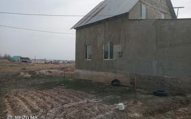 Дача с участком в 6 сот., Абрикосовая за 7 млн 〒 в Капчагае