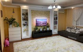 3-комнатная квартира, 93 м², 4/4 этаж, мкр Нурсая 17 за 30 млн 〒 в Атырау, мкр Нурсая