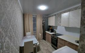 1-комнатная квартира, 38 м², 1/9 этаж, мкр Юго-Восток, 29й микрорайон 5 — Карбышева за 11.8 млн 〒 в Караганде, Казыбек би р-н