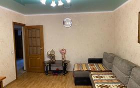 4-комнатная квартира, 76 м², 2 этаж, Абая 78 за 19 млн 〒 в Кокшетау
