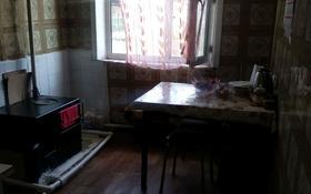 4-комнатный дом, 80 м², 25 сот., Школьная 12 за 5 млн 〒 в Дубовке