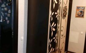 4-комнатная квартира, 74 м², 5/5 этаж, Качарская улица 51 — Сандригаило за 13 млн 〒 в Рудном