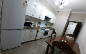 1-комнатная квартира, 47 м² посуточно, Мәңгілік Ел 53 — Улы Дала за 10 000 〒 в Нур-Султане (Астана), Есиль р-н